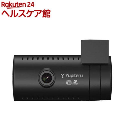ユピテル ドライブレコーダー DRY-SV1050c(1台)【送料無料】