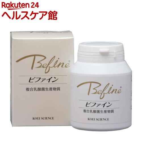 ビファイン(150粒)【光英科学研究所】