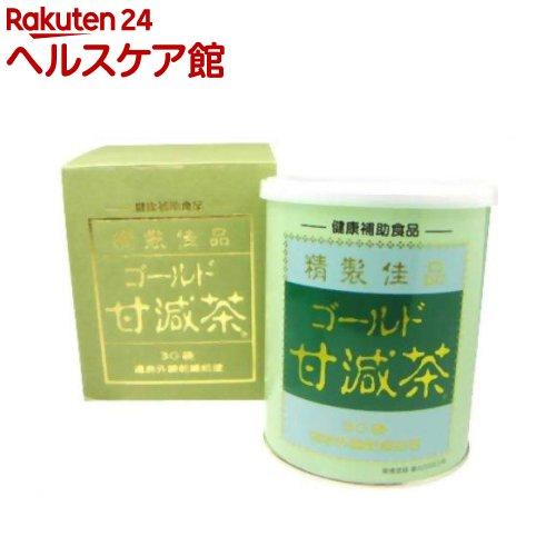 ゴールド甘減茶(5g*30袋入)【送料無料】
