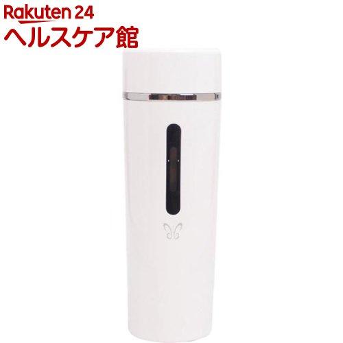 携帯型水素吸飲器 Beautyfly(ビューティフライ) ホワイト HW-001+W(1台)【送料無料】