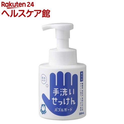 ハンドソープ 手洗いせっけんバブルガード 40%OFFの激安セール 本体 スーパーセール 300ml