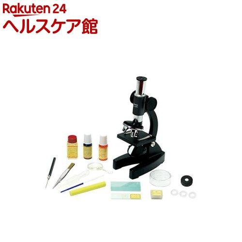 ビクセン 学習用顕微鏡セット ミクロショット-300 21201-9(1セット)【送料無料】