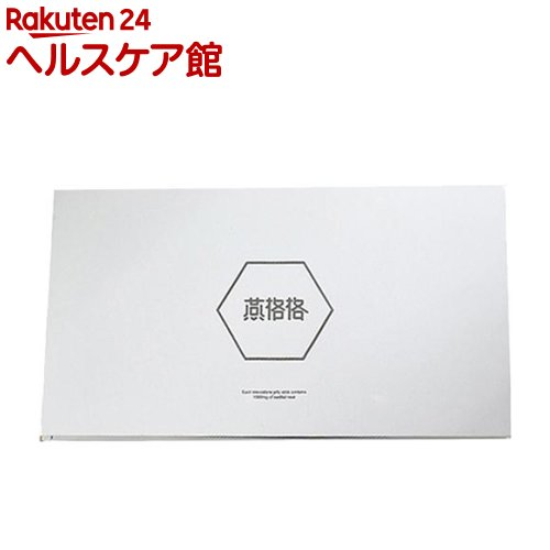 燕格格(15g*30包)【送料無料】