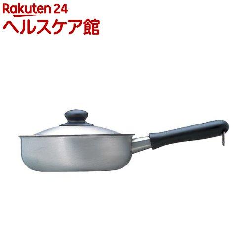 柳宗理 ステンレス・アルミ三層鋼片手鍋 22cm つや消し(1個)【柳宗理】