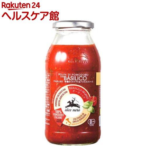 アルチェネロ 有機カットトマト オンラインショッピング 500g バジル入りソース 低価格化