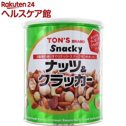 TON'S トン ナッツ 新作 訳あり 日本正規品 535g クラッカー缶