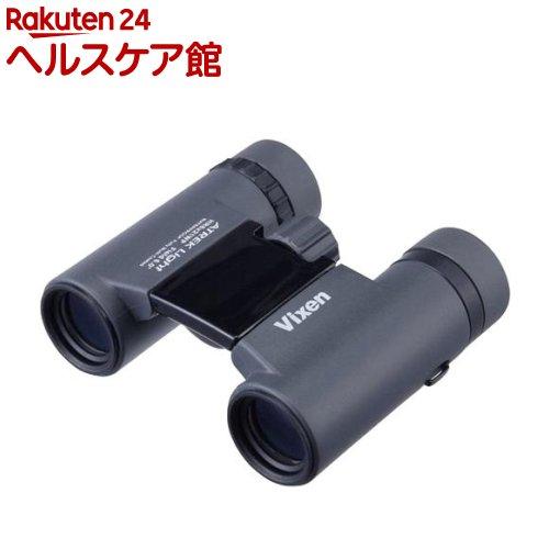 ビクセン 双眼鏡 アトレックライトHR 8×21WP(1台)【送料無料】