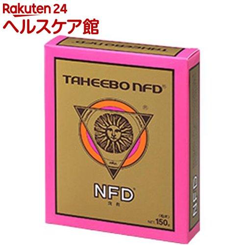 タヒボ NFD 原粉末 タヒボ茶(150g)【タヒボNFD】