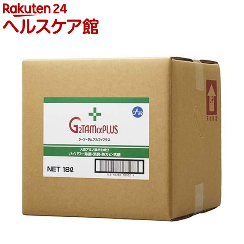 ジーツータム アルファプラスソフトタンク(18L)【G2TAMαプラス】【送料無料】