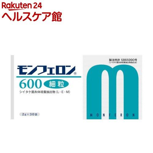 モンフェロン600 細粒(2g*30袋入)【モンフェロン】