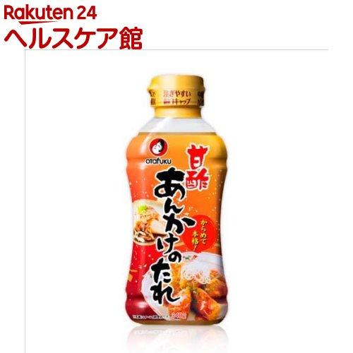 オタフク 新作製品 世界最高品質人気 甘酢あんかけのたれ 340g more30 本物◆