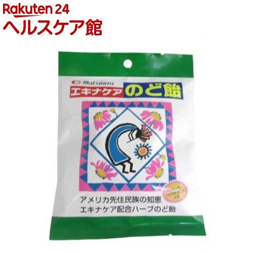 開催中 松浦薬業 エキナケアのど飴 評判 15粒