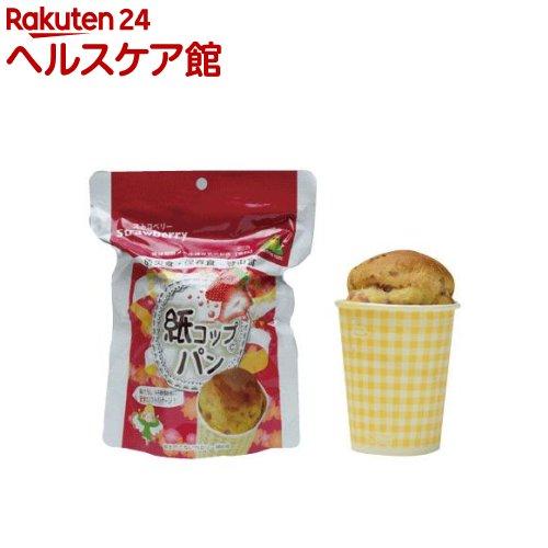 紙コップパン ストロベリー(95g*30コ入)【送料無料】