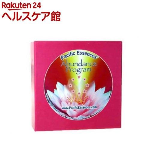 アバンダンス セット 日本語訳付(1セット)【パシフィックエッセンス】
