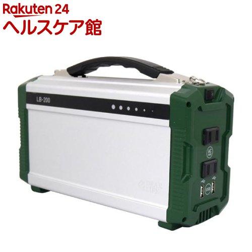 PIF ポータブル蓄電池 エナジー・プロmini LB-200(1台)