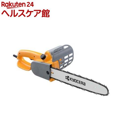 リョービ チェンソー CS-3610S 616101A 360mm(1台)【リョービ(RYOBI)】