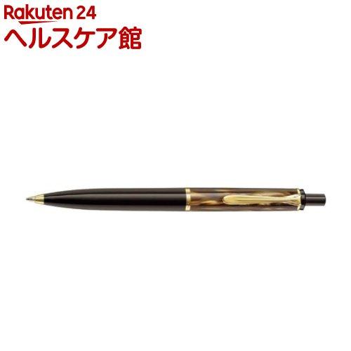 ペリカン ボールペン クラシック K200 マーブルブラウン(1本)