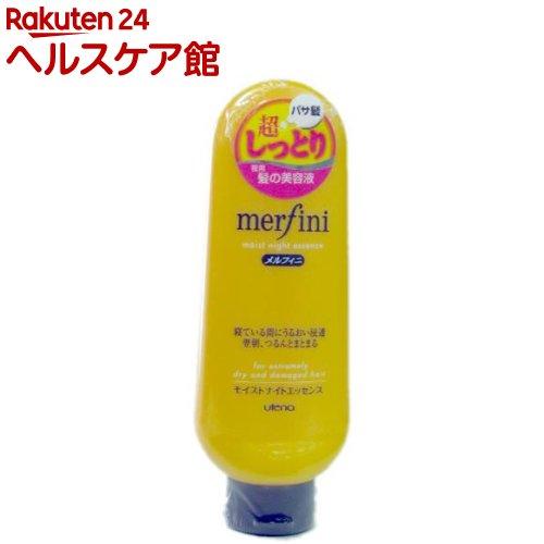 メルフィニ モイストナイトエッセンス 160g more20 大特価!! 販売