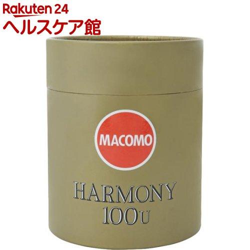 マコモハーモニー100U(260g)【リバーヴ マコモ】【送料無料】