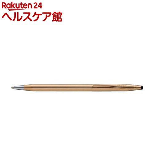 クロス クラシック センチュリー 14金張 ボールペン N1502(1本)