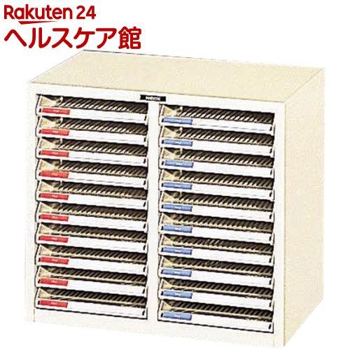 オープンケース 10段*2/A4/タテ型 アイボリー A4C-20N(1コ入)【ナカバヤシ】【送料無料】
