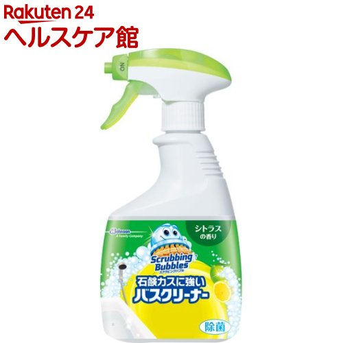 スクラビングバブル 格安 石鹸カスに強い バスクリーナー シトラスの香り 400ml 本体 spts11 商品 more30