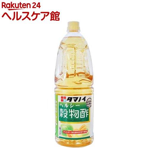 タマノイ アレルゲンフリー ヘルシー穀物酢 日本産 1.8L アイテム勢ぞろい PET