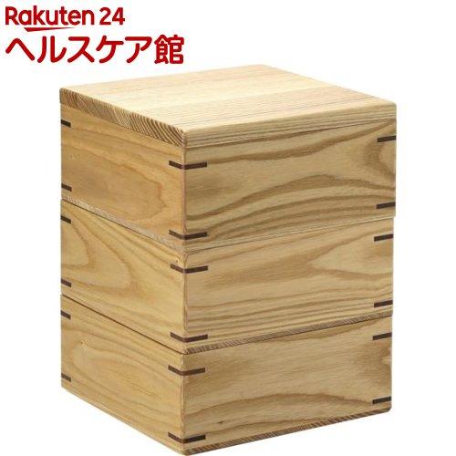 プレッセンス 木製 お重 S(1コ入)【送料無料】