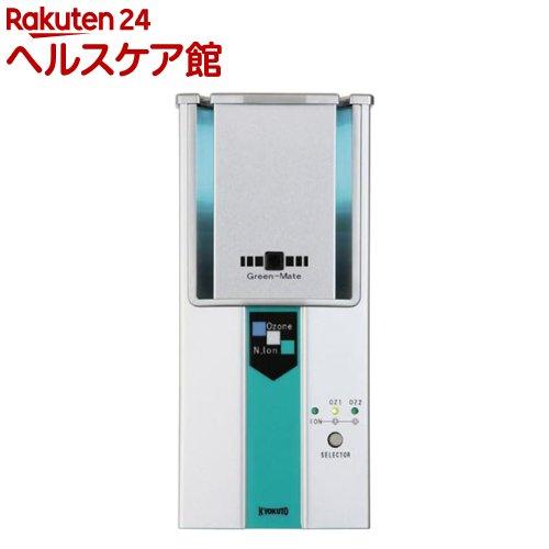 グリーンメイト 標準型 KT-OZI-02(1台)【送料無料】