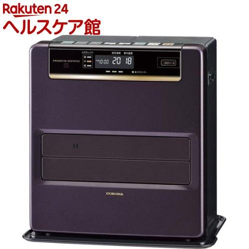 コロナ 石油ファンヒーター FH-WZ3618BY-V(1台)【コロナ(CORONA )】【送料無料】