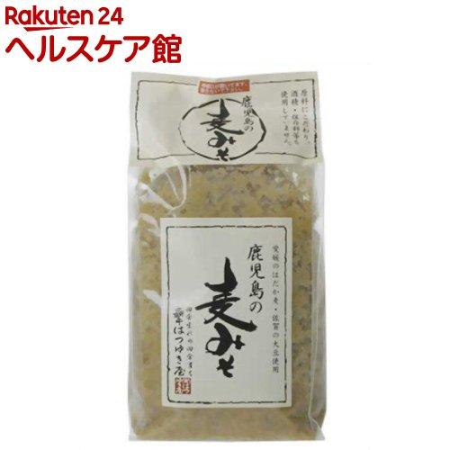 はつゆき屋 / はつゆき屋 鹿児島の麦みそ はつゆき屋 鹿児島の麦みそ(1kg)【はつゆき屋】