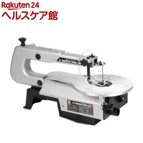 SK11 卓上糸鋸盤 400mm SSC-400PE(1台)【SK11】【送料無料】