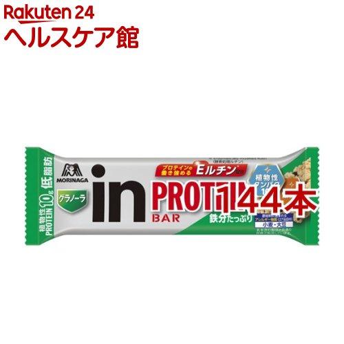 森永製菓 inバー プロテイン グラノーラ(144本セット)【ウイダーinバー】