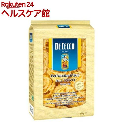 ディチェコ(DE CECCO) / ディチェコ No.303 フェットゥチーネ ディチェコ No.303 フェットゥチーネ(250g)【ディチェコ(DE CECCO)】