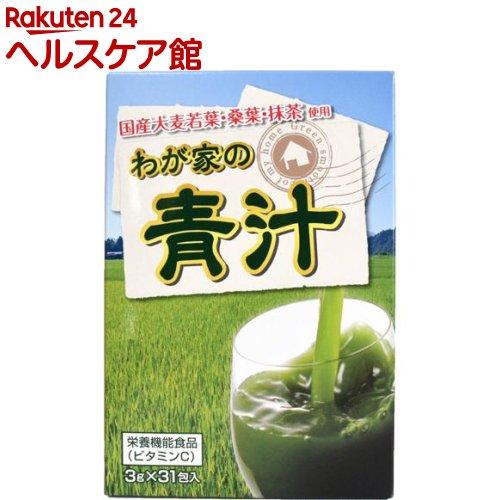 ハートフルリッチ わが家の青汁(93g(3g*31包))【ハートフルリッチ】【送料無料】