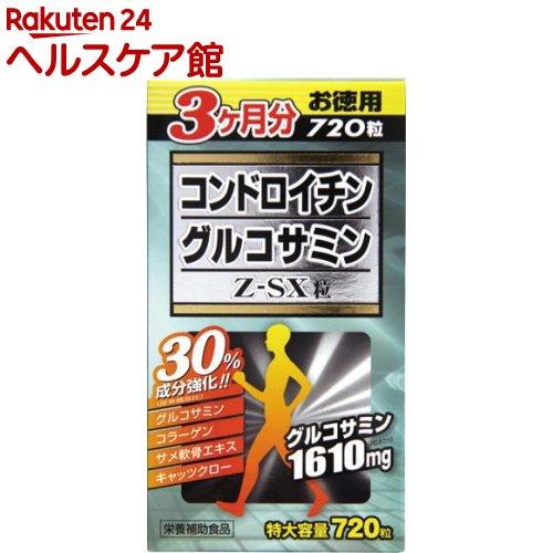 ウェルネスジャパン コンドロイチン 売れ筋ランキング グルコサミン Z-SX粒 期間限定今なら送料無料 720粒