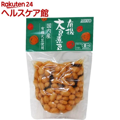 ムソー 激安通販専門店 有機大豆煮豆 日本全国 送料無料 145g