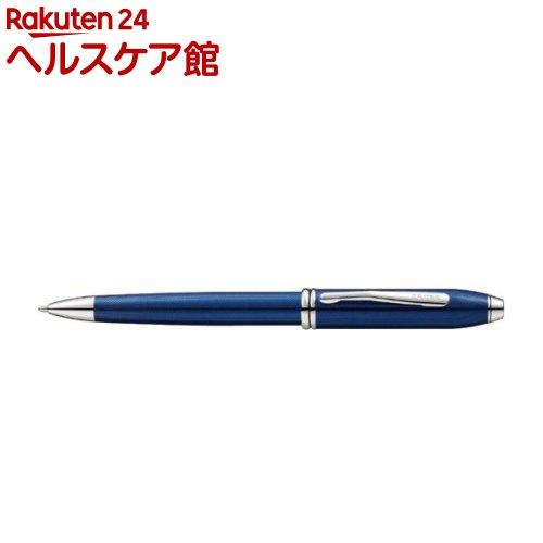 クロス タウンゼント クォーツブルーラッカー ボールペン N692TW-1(1本)