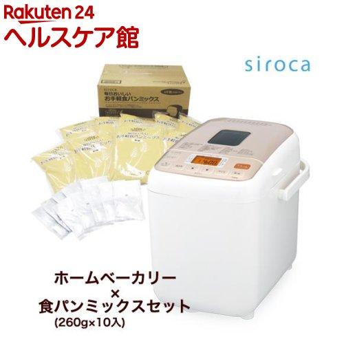 シロカ ホームベーカリー SHB-712+1斤毎日おいしい お手軽食パンミックスセット(1セット)【シロカ(siroca)】