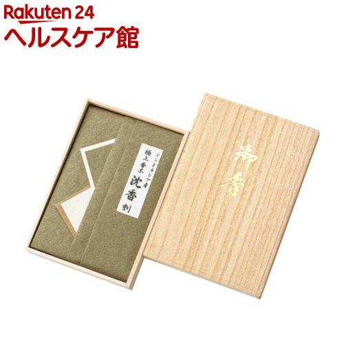 インドネシア産 極上 香木 沈香 刻(30g)【日本香堂】【送料無料】