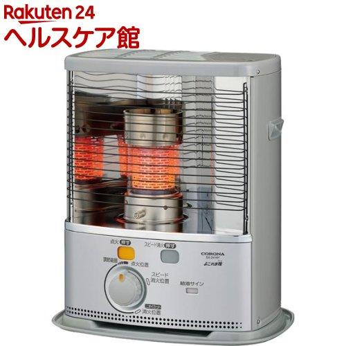 コロナ 石油ストーブ SX-2418Y-S(1台)【コロナ(CORONA )】【送料無料】