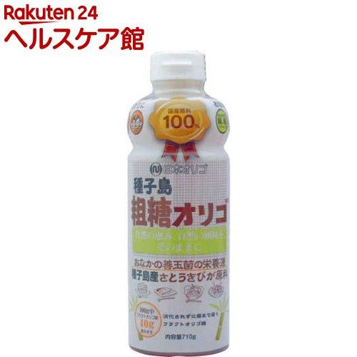 日本オリゴ 粗糖オリゴ 715g 新作送料無料 安心と信頼