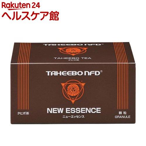 タヒボNFD ニューエッセンス(2g*30包)【タヒボNFD】【送料無料】