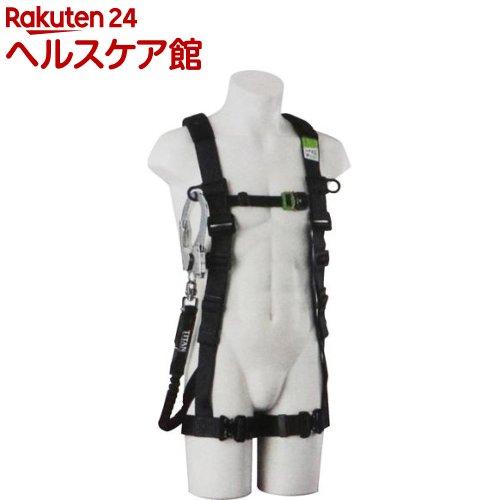 タイタン フルハーネス型江戸鳶+EXJシングル ETN-10A-DEB-M(1セット)【タイタン】
