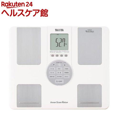 タニタ 体組成計 インナースキャン ボイス ホワイト BC-202-WH(1台)【インナースキャン】
