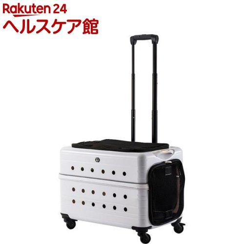 Rui&Aguri PKシリーズ キャリーケース PK-02B-55 ホワイト(1台入)【送料無料】