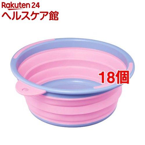折りたたみバケツ ソフトタブ ピンク(18個セット)