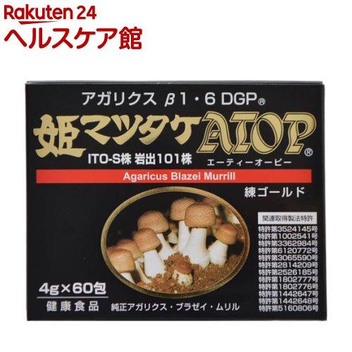 【訳あり】姫マツタケ ATOP 練ゴールド 分包(60包)【パワフル健康食品】