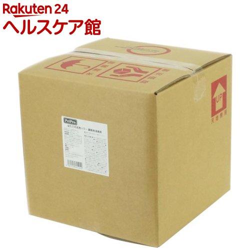 ペットプロ ほたての天然パワー 業務用消臭剤(18L)【ペットプロ(PetPro)】
