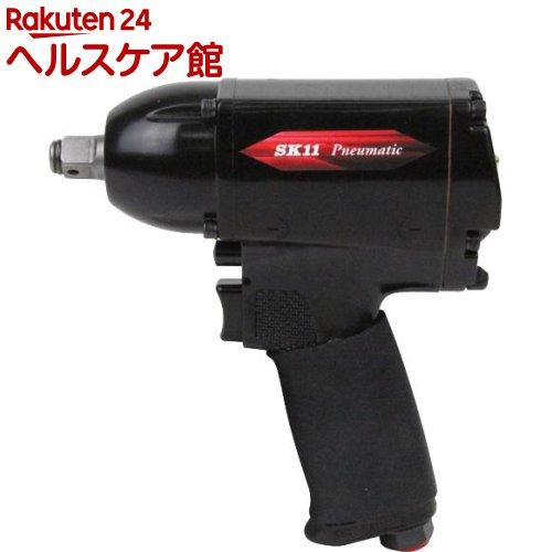 SK11 エアーインパクトレンチ12.7 SIW-1600EX(1コ入)【SK11】【送料無料】